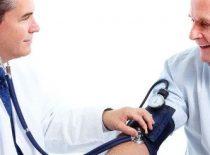 Лечение брадикардии при гипертонии