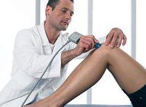 Ударно волновая терапия при грыже позвоночника